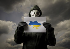 Gas mask and Ukraine map Stock Photography