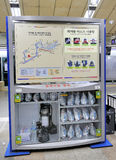 Gas masks, Seoul subway station, Seoul, South Korea Stock Photography