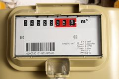 Gas meter Stock Photo