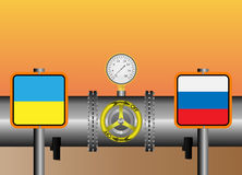 Gas pipeline Ukrainian Stock Images