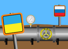 Gas pipeline 03. Vector illustration. The gas pipeline with a closed valve. Flags of Russia and Ukraine. Debts for gas stock illustration