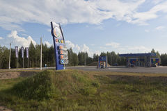 Gas station company `NTC` on Sukhonsky tract in Nyuksensky District Vologda region Royalty Free Stock Image