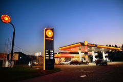 Gas station, night shot Stock Image
