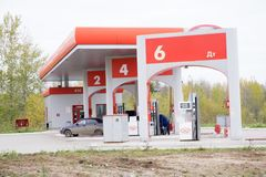Gas station on the white background - Russia Usolye 5 October 2017 . stock image
