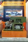Gas turbine generator royalty free stock photo
