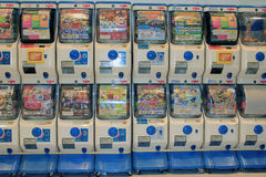 Gashapon machines. In Hong Kong.  are similar to the coin-operated toy vending machines seen outside of grocery stores and other retailers in other countries Stock Photo