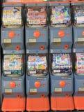 Gashaponmachines Stock Afbeeldingen