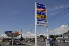 Gasoline Stock Photo