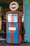 Gasoline pump Stock Image