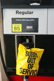 Gasoline Shortage Royalty Free Stock Image