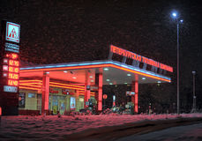Gasoline station in winter. Kind on a gasoline station in the winter at night Stock Photo