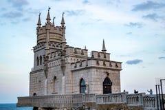 "GASPRA, CRIMÉE - OCT. 2014 : Le château-palais ""Lastochkino Gnezdo ""en Crimée image stock"