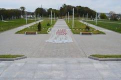 Gasse von Russland-Park nahe der Universität Stockfotos