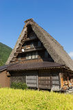 Gassho Zukuri (Gassho-style) House in Gokayama Royalty Free Stock Images