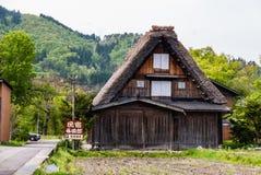 Gassho-zukuri house in Shirakawa-go Stock Images