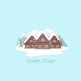 Gassho zukuri in the snow. In winter Royalty Free Stock Photos