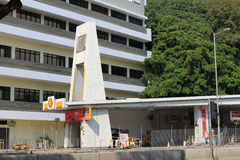 Gasstation на дневном времени Стоковое фото RF