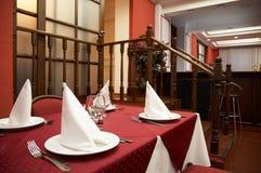 Gaststätte. Lizenzfreies Stockfoto