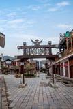 Gata för Hunan Zhangjiajie Wulingyuan flodtorkduk Arkivbilder