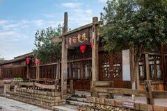 Gata för Hunan Zhangjiajie Wulingyuan flodtorkduk Fotografering för Bildbyråer