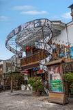 Gata för Hunan Zhangjiajie Wulingyuan flodtorkduk Royaltyfria Foton