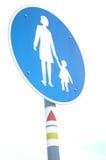 gata för tecken ii royaltyfri fotografi