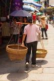 Gata för Xingping guilin porslinshopping arkivfoton