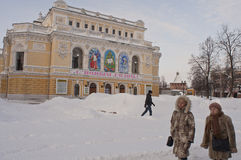 Gata i Nizhni Novgorod Arkivbild