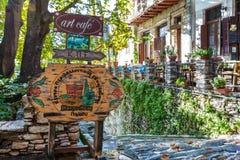 Gata- och kafésikt på den Makrinitsa byn av Pelion, Grekland Arkivfoto