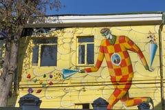 Gatagrafitti i Kiev Arkivfoton