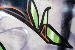 Gatakonst - grafitti Arkivfoto