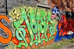 Gatakonst Montreal Arkivbild