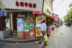 Gataliv i Shanghai, Kina Royaltyfri Foto