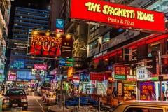 Gataljus av Nathan Road Tsim Sha Tsui Kowloon Hong Kong Arkivfoton