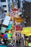 Gatamarknad i Hong Kong Royaltyfri Bild