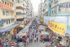 Gatamarknad i Hong Kong Royaltyfria Foton