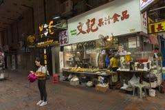 Gatamat i Hong Kong Royaltyfria Bilder