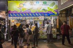 Gatamat i Mong Kok i Hong Kong Arkivbilder