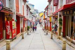 Gatan av lycka i Macao Arkivfoton