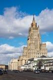 Utländskt departement - angelägenheter av Ryssland Arkivbilder