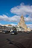 Utländskt departement - angelägenheter av Ryssland Royaltyfri Bild