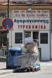 Gataplats i Larissa Greece fotografering för bildbyråer