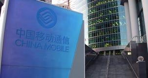 Gatasignagebräde med den China Mobile logoen Modern kontorsmittskyskrapa och trappabakgrund Ledare 3D royaltyfri illustrationer