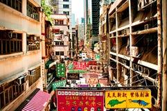 Gatasikt i glåmiga Chai, Hong Kong Royaltyfria Foton