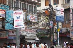Gatasikt i Indien Arkivfoto