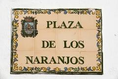 Gatatecken som göras med utsmyckade tegelplattor och spanska handstilar royaltyfria foton