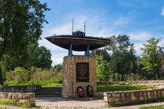 Gatchina, Россия - 2-ое июня 2016: Памятник первой русской подводной лодки Стоковые Фотографии RF