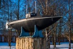 Gatchina, Россия - 27-ое марта 2018: Памятник первой русской подводной лодки Стоковые Фото