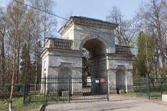 Gatchina Rosja Brzozy brama Zdjęcia Royalty Free
