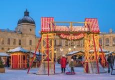 Gatchina, Rusia - 2 de enero de 2017: Palacio de Gatchina, ` s del Año Nuevo justo en la tierra de desfile Imágenes de archivo libres de regalías
